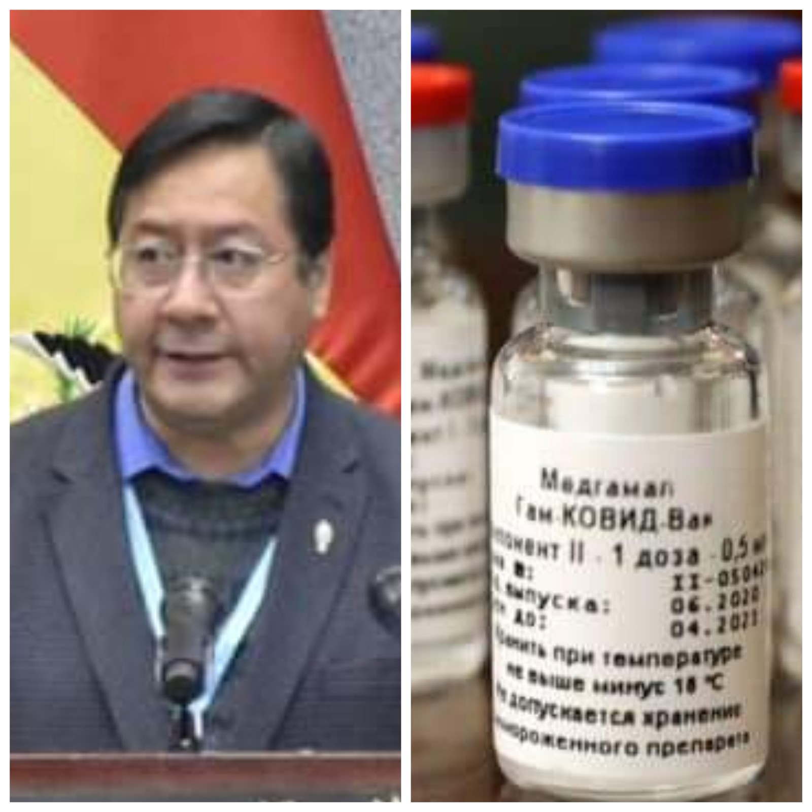 El Presidente Luis Arce Catacora confirma que la vacuna sputnik V, con mayor eficacia en el mundo llegará al país para distribuir gratuitamente